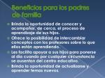 beneficios para los padres de familia