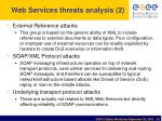 web services threats analysis 2