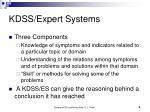 kdss expert systems