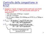 controllo della congestione in rtcp