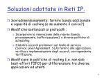 soluzioni adottate in reti ip