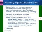 assessing rigor of qualitative data