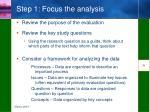 step 1 focus the analysis