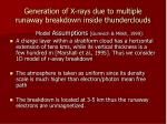 generation of x rays due to multiple runaway breakdown inside thunderclouds