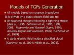 models of tgfs generation