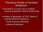theoretical models of runaway breakdown