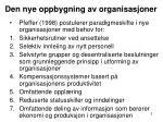 den nye oppbygning av organisasjoner