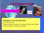 i pidemiologie2