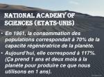 national academy of sciences etats unis