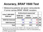 accuracy braf v600 test