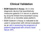 clinical validation