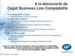 a la d couverte de cegid business line comptabilit