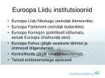 euroopa liidu institutsioonid