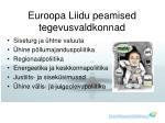 euroopa liidu peamised tegevusvaldkonnad