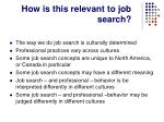 how is this relevant to job search