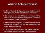 what is achieve texas