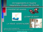 correspondants en hygi ne hospitali re clinique ste clotilde
