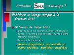 friction ou lavage