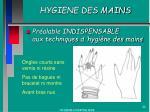 hygiene des mains4