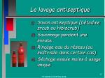 le lavage antiseptique1
