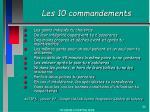 les 10 commandements