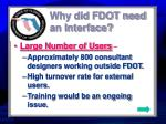 why did fdot need an interface3