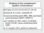 proteins of the complement system nomenclature