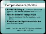 complications c r brales