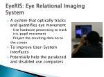 eyeris eye relational imaging system