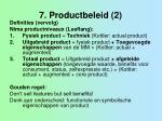 7 productbeleid 2