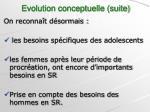 evolution conceptuelle suite2