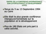 rappel de la conference internationale sur la population et le developpement cipd