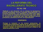 la reforma del bachillerato t cnico1