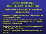 la reforma del bachillerato t cnico2