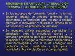 necesidad de articular la educaci n t cnica y la formaci n profesional