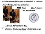 indicadores para medir avances fisicos y financieros rf lsimaffrpf20