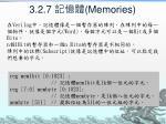3 2 7 memories