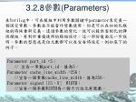 3 2 8 parameters