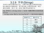 3 2 9 strings