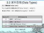 3 2 data types