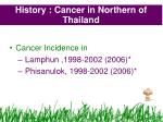 history cancer in northern of thailand