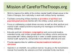mission of careforthetroops org