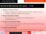 a n a z of 50 banking risk types 17 20