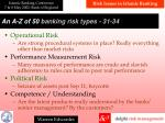 a n a z of 50 banking risk types 3 1 3 4