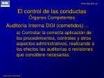 el control de las conductas rganos competentes1