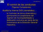 el control de las conductas rganos competentes2