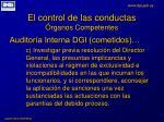 el control de las conductas rganos competentes3