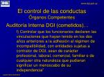 el control de las conductas rganos competentes6