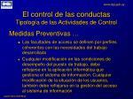 el control de las conductas tipolog a de las actividades de control2