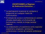 excepciones al r gimen de dedicaci n exclusiva3